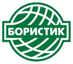 Бористик